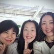 関西3日間の旅①大阪…