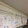 事務所内、作業場の蛍光灯器具をLED器具に全交換工事@渋谷区恵比寿の画像