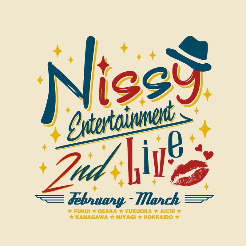 nissy entertainment 2nd live 24ars chanのブログ