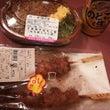 三色鶏そぼろご飯