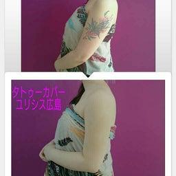 画像 タトゥーを隠すことは思いやりの心です の記事より 1つ目