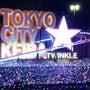 第29回 東京スプリ…