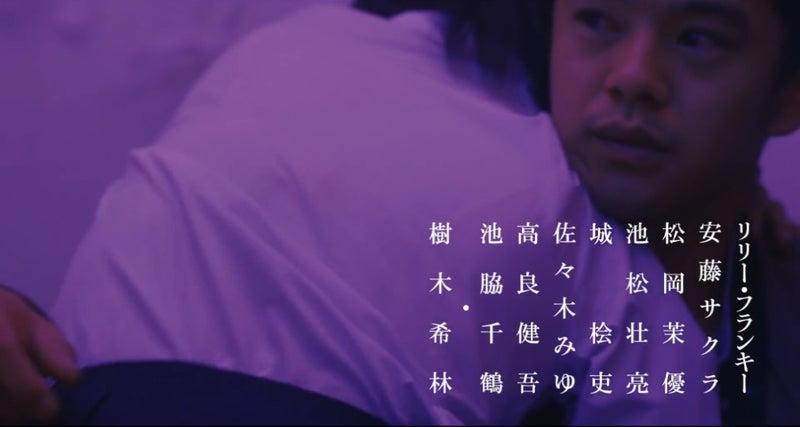 万引き家族』本予告解禁!! | Nob...