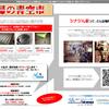 【ブログ記事】清掃の青空市 at シナジん家 レポの画像