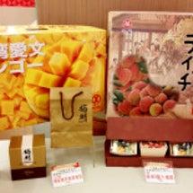 日本への贈り物