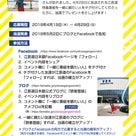 【プレゼント】江原道特番を見てスホラン・バンダビグッズを当てよう!の記事より