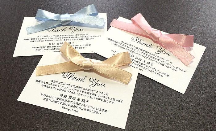 結婚式サンキューカード作成