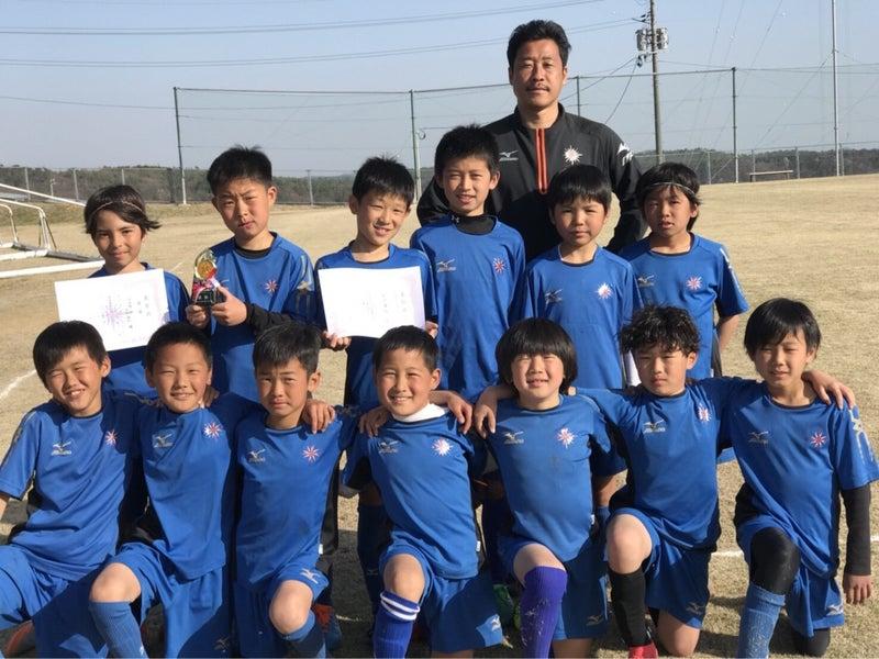 GRASIONサッカーフェスタU-10参...