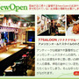 New Open記事…