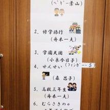 紋どころ  祥子&マ…