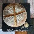 生米からパン作り〜玄…
