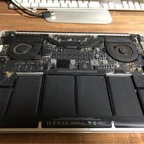 MacBook pro ファン掃除!の記事に添付されている画像
