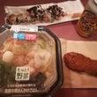 海鮮中華あんかけご飯