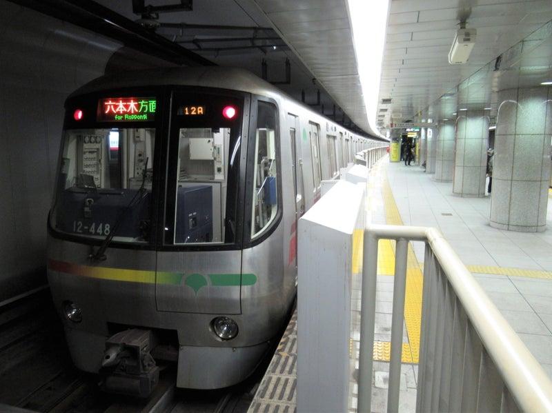 Toei_Oedo_Line_12-000_Series