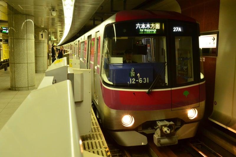 Toei_Oedo_Line_12-600_Series