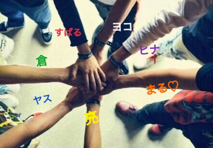 2018.04.19 関ジャニ戦隊∞レンジ...