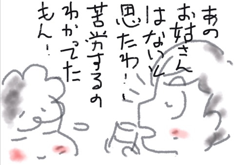 {A421A692-098B-47C8-880E-2E82DED9818F}