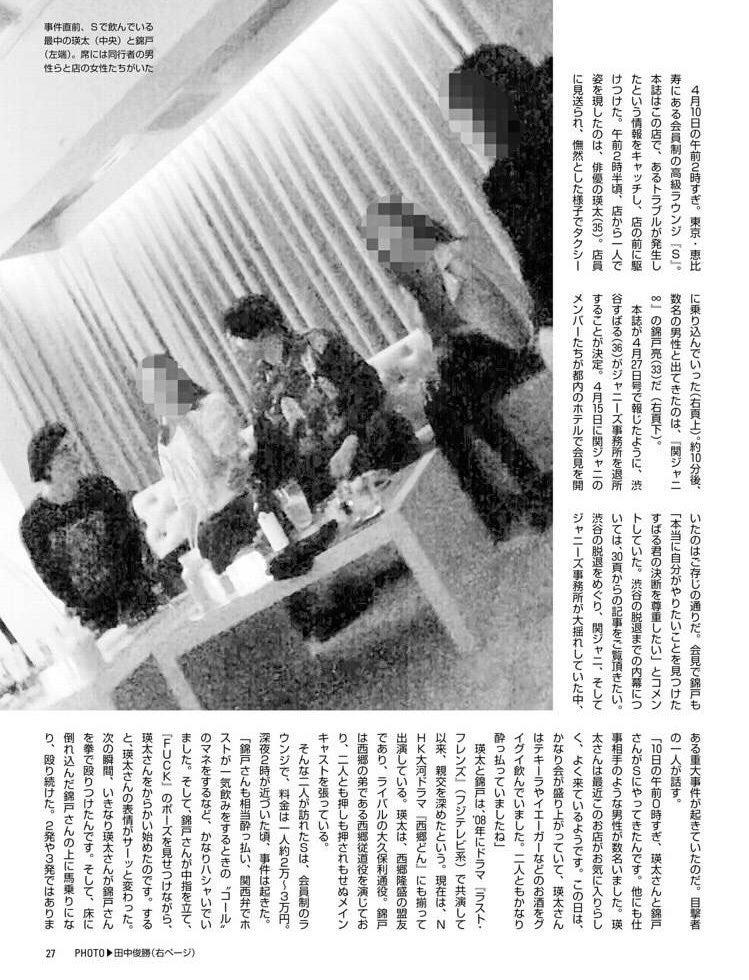 https://stat.ameba.jp/user_images/20180420/08/sk-shigegigi43/f0/c1/j/o0749098014174038588.jpg?caw=800