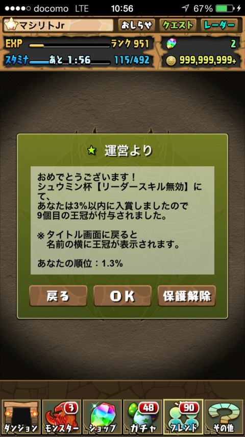 {8C55247C-E4FF-4AFB-8DC3-4A922ED1DBF0}
