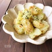 副菜なのにメイン並みの旨さ❤️新じゃがの青海苔マヨ絡め