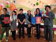 2014年10月 Jcomテレビ おちゃのこSAISAI