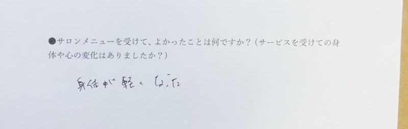 {2ECF1A9B-83C9-40B5-99DF-34A44B2CE73E}