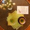 今月のおうちdeカフェは葛桜と抹茶の画像