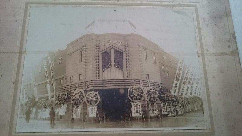 西条昇の浅草レヴュー史コレクション】昭和6年の浅草オペラ館の写真と ...