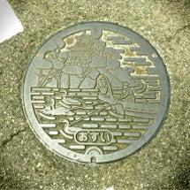 04/20 木曽川を…