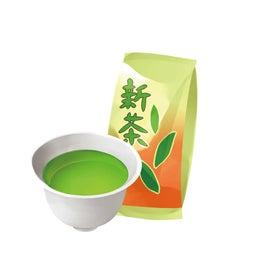 画像 ■緑茶でダイエット/豊橋のダイエットサロン の記事より 1つ目