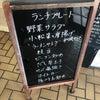 児島支所さん 550円ランチの画像
