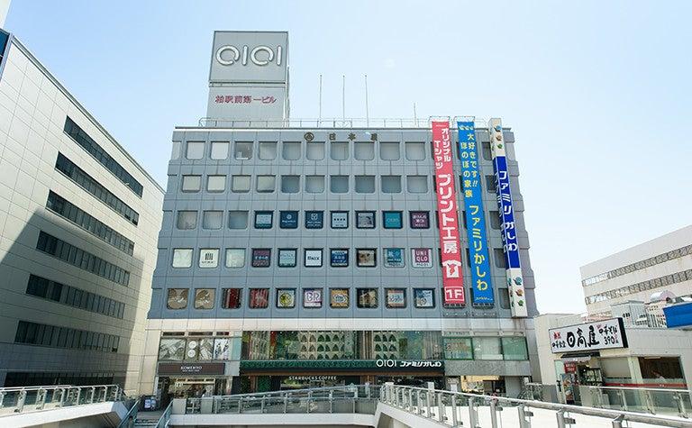 2b864e2f6bb9 千葉県柏市で安い合鍵作製、スペアキー、コピーキーの事ならマルイ3Fプラスワンマルイ柏店まで