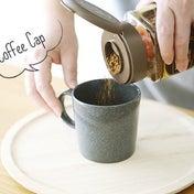 ★ダイソー話題のひと振りコーヒーキャップを使ってみました!