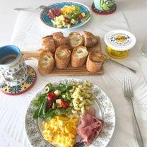 大好きな旦那さんとの朝ごはんの記事に添付されている画像
