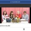 片岡五郎さん&マダム路子先生の番組【グラサン】に出演の画像