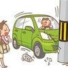 交通事故で身体に起こる不調とその原因 | 大田区 千鳥町鍼灸整骨院の画像