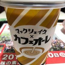 ☆丸の内OL☆カフェ…
