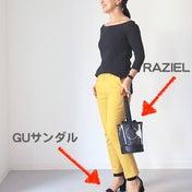 ★今年の人気バッグは『丸い・小さい・軽い』がキーワード?!