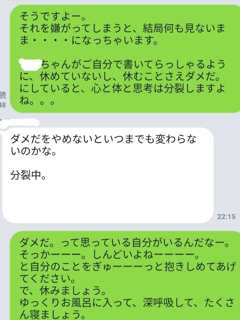 IMG_9053.JPG