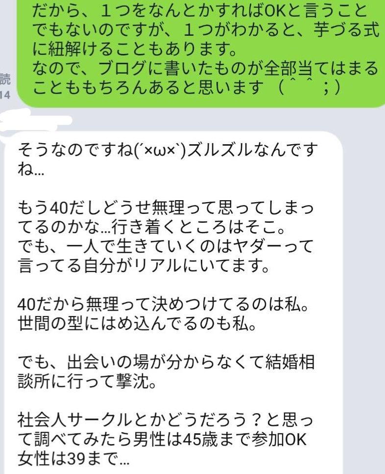 IMG_9051.JPG
