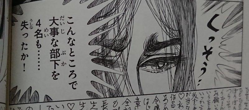 王家の紋章 63巻 ネタバレ