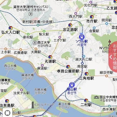 明洞・南大門から新村・弘大へ行くには7011番バスが便利~2018.1ソウル旅行の記事に添付されている画像