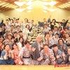 経営者の会で温泉バスツアー〜〜!学びがとっても多かった!!!の画像