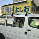 藤枝市議選への記事より