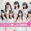 9/22(土)「GIRLS VISION@新宿BLAZE」ニコラバ予約記事