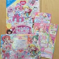 フラッとプリ☆チャン日記③の記事に添付されている画像