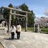 花巻でバディケア講座開催!の画像