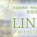 ◆モニター様ご感想◆守護神・守護仏◆エネルギー◆