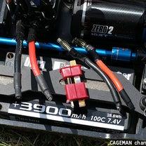 ヨコモ ショートリポ(2S, 100C)バッテリーをショートさせたようだ?原因はの記事に添付されている画像