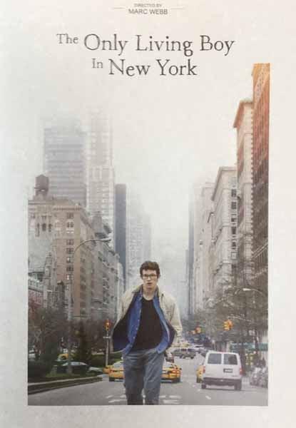 さよなら、僕のマンハッタン」二...